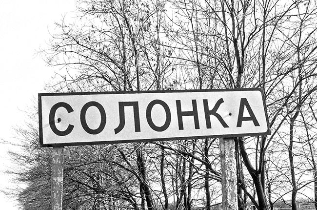 Solonka